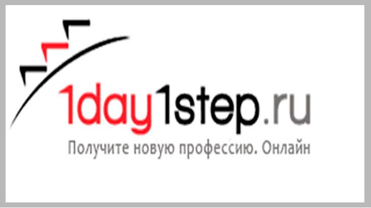 Логотип 1day1step